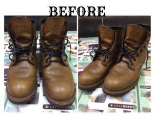 ブーツの染め直し施工